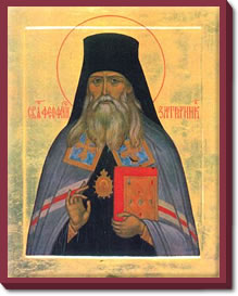 sttheophan